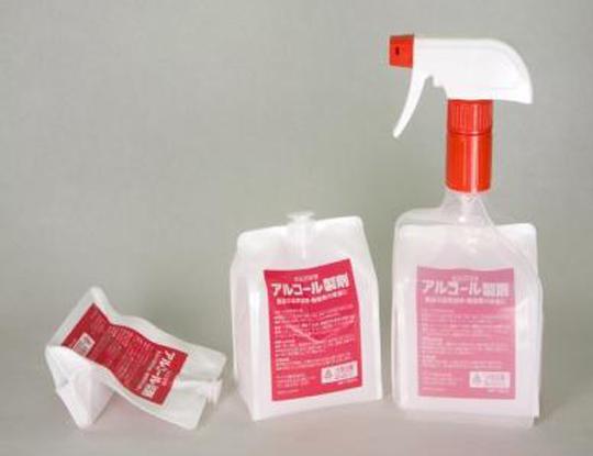 121299-'Alpet Es' Eco Sprayer W540 100dpi