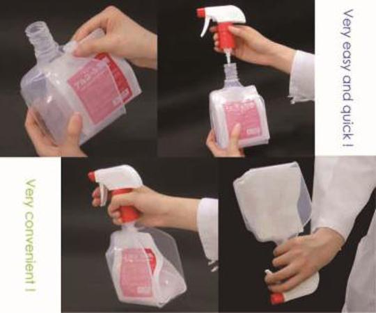 121299-'Alpet Es' Eco Sprayer02 W540 100dpi