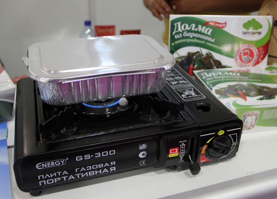 The Russian disposable steamer on top of a cooking oven.