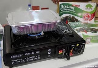 130906-Steamer W320 100dpi