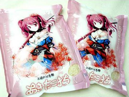 140112-Japan Moe Rice bags02 W540 100dpi