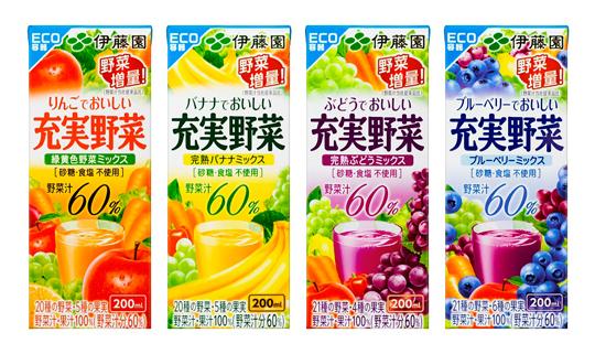 Four Renewed Products in the Ito En Jujitsu Yasai Series to Introduce the Non-Aluminum FujiPak Eco-Friendly Cartons