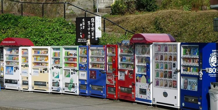 vending machine manufacturers in usa