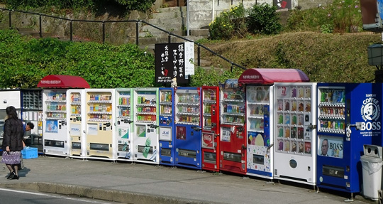141210-vending-machines-japan-jidohanbaiki W540 100dpi