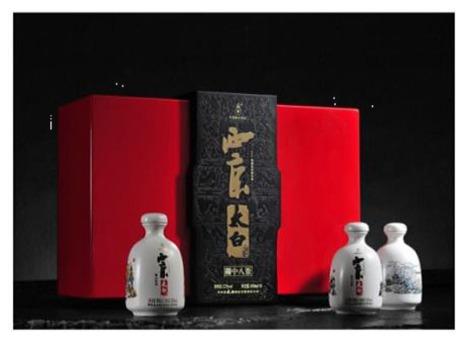 141221-Guanzhong Eight Views02-W540 100dpi