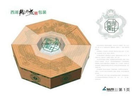 141221-West Lake Longjing Green Tea02-W540 100dpi