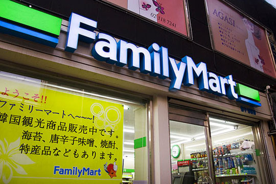 FamilyMart in South Korea