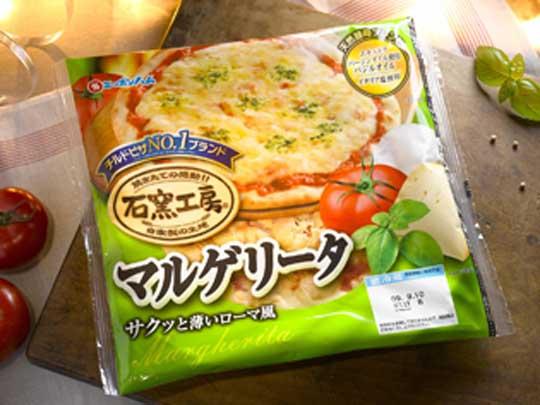 Japanese Ishigama Kobo Pizza packaged in flexibles