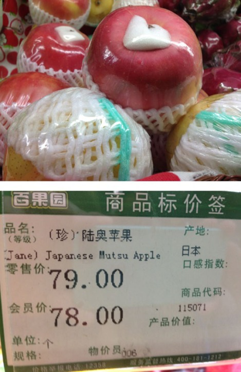 Individually wrapped Mutso apple. Apples account for about 16% of sales value – the largest single fruit item – but this represents high volume at relatively low value as most (about 95%) of the apples sold by Pagoda are domestic Fuji. For the 5% that is imported, Pagoda sources from Japan (Fuji), New Zealand (Gala, Envy and Pacific Rose), the US (Red Delicious), Chile (Gala) and South Africa (Fuji). Imported fruit from Australia is not yet well developed, although in 2015 the company intends to import apples from Tasmania.
