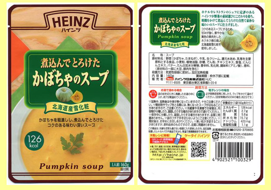 In 2006, Heinz Japan started, as first in the world, using 2D barcodes on its soup pouches. Scanned by the mobile phone of the consumer it sends recipes to the home computer of the consumer