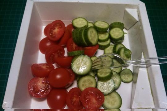 160311-salad-cutter-after-cutting-w540-100dpi