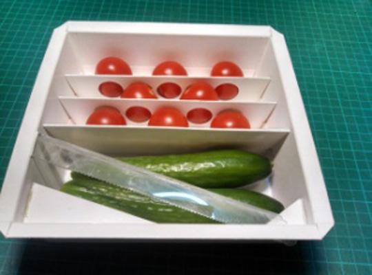 160311-salad-cutter-w540-100dpi